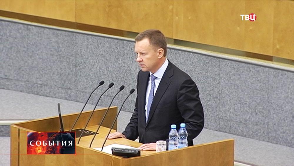 Депутат Госдумы Денис Вороненков