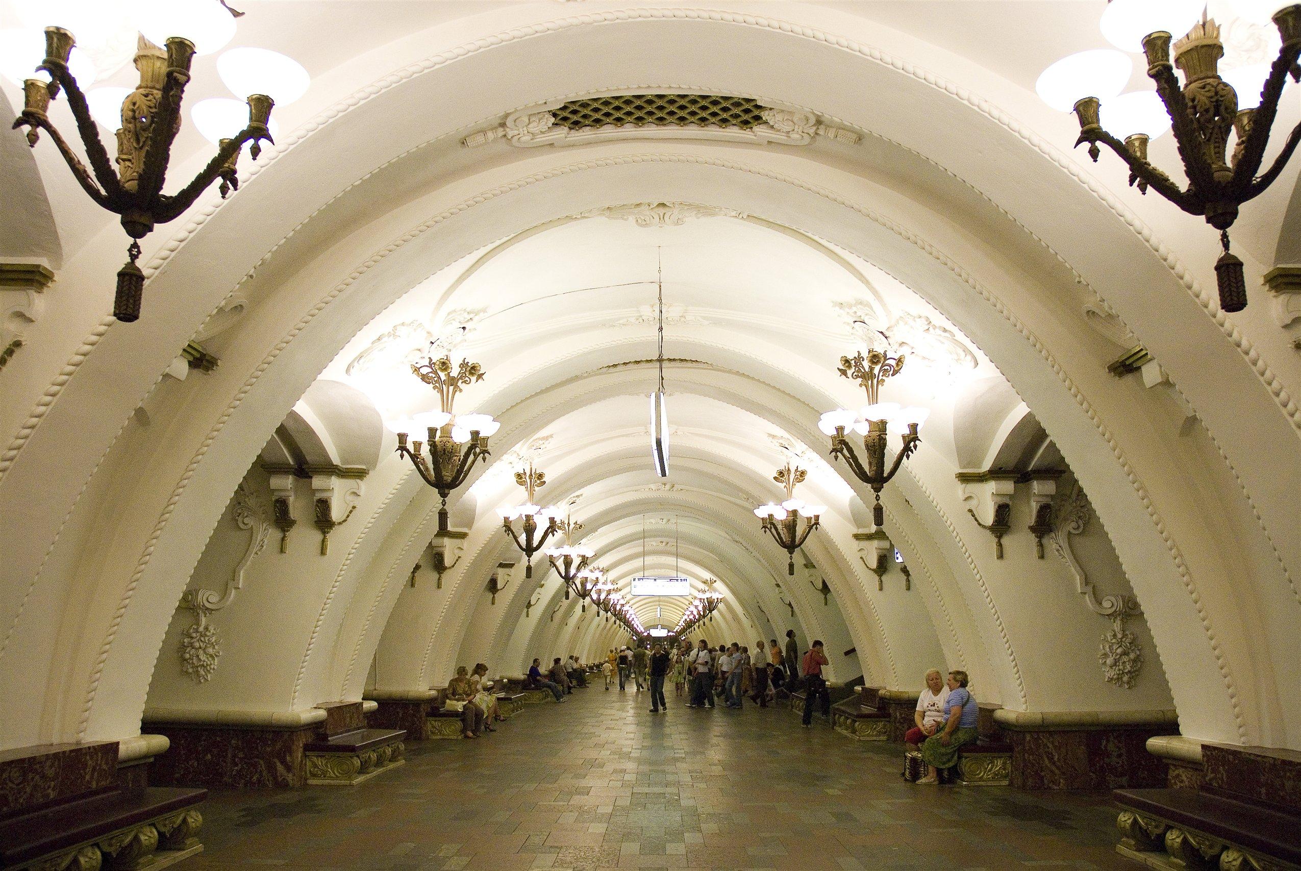 Трахнул случайно метро посмотреть бесплатно 15 фотография