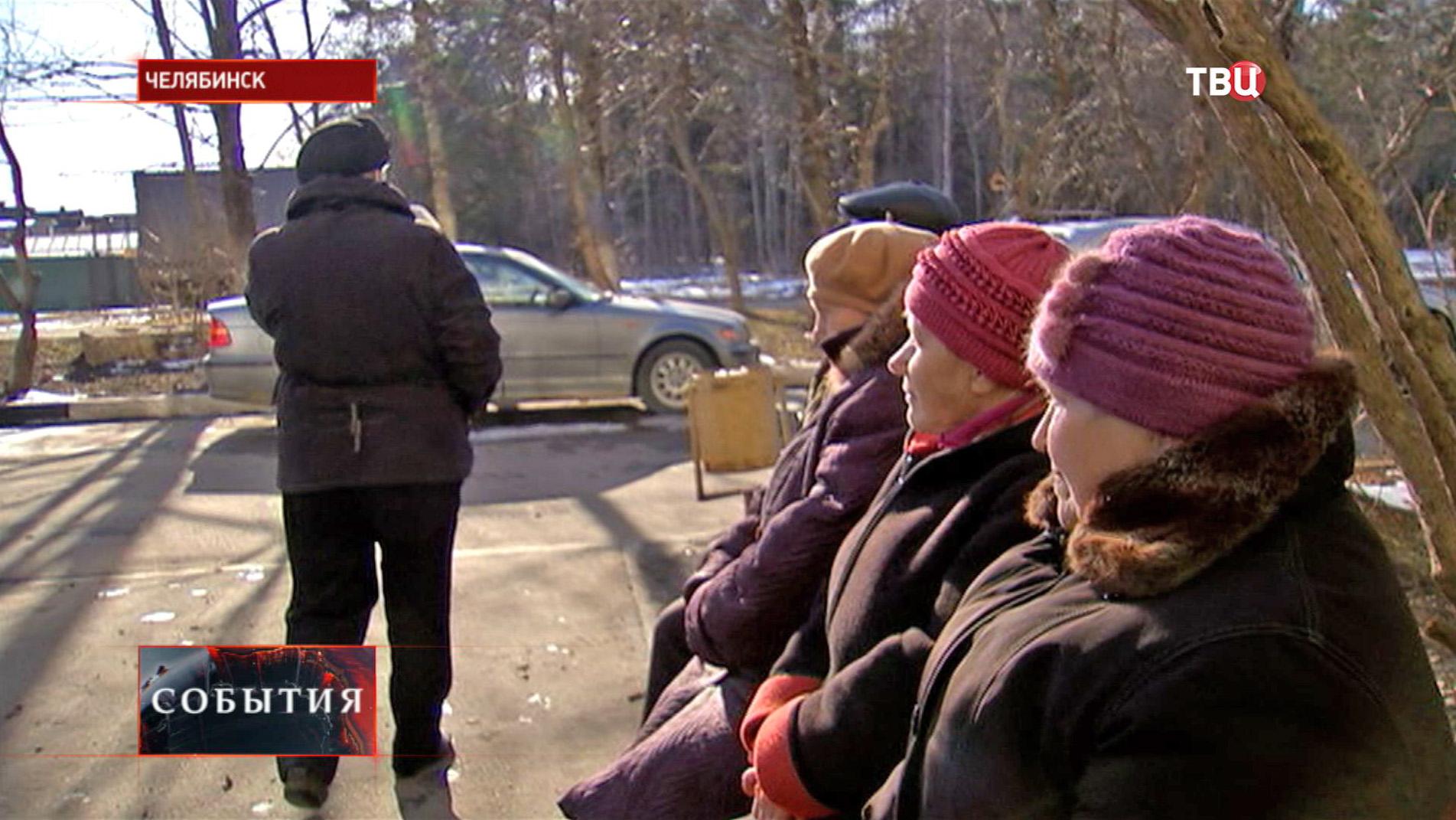 Санатории белокурихи акции для пенсионеров