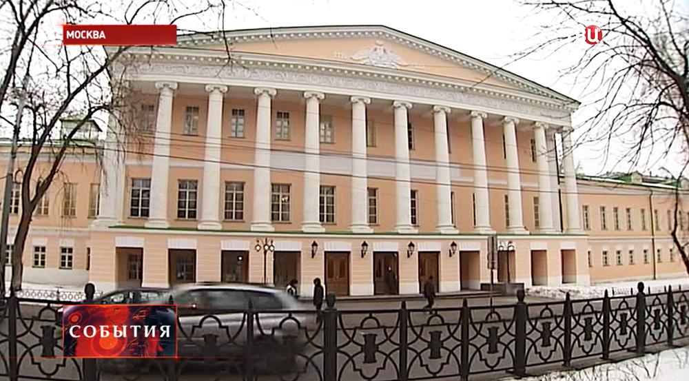 Отреставрированная Усадьба Гагариных