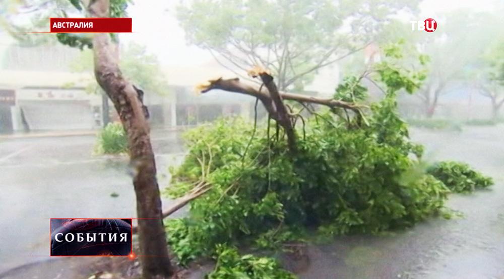 Ураган в Австралии