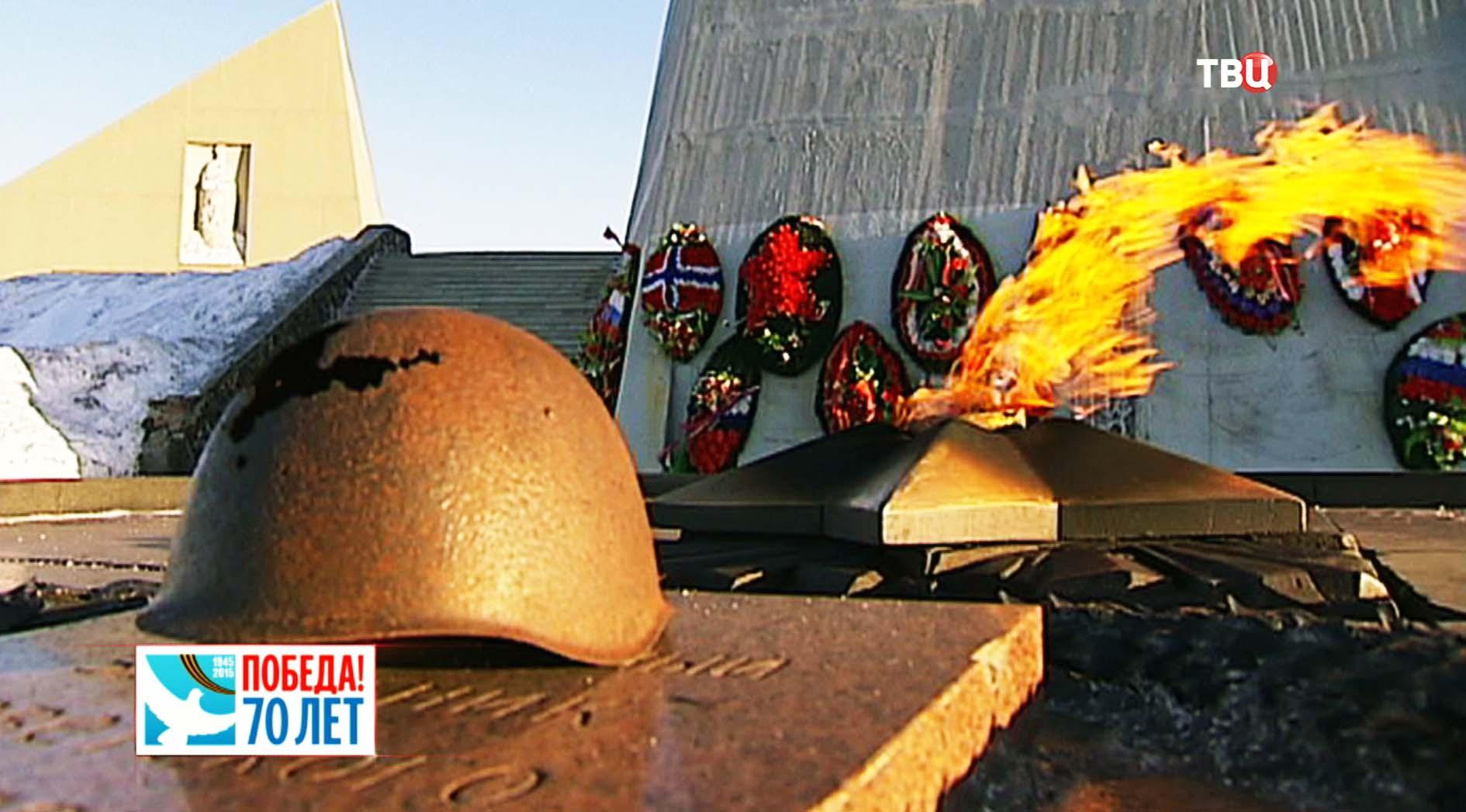 Мемориал в Долине Славы