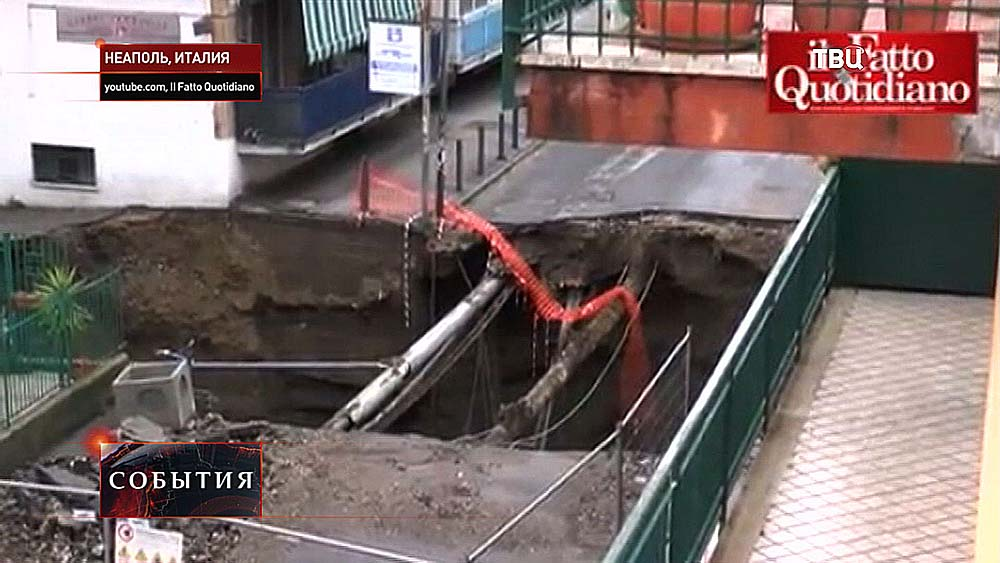 Последствия землетрясения в Испании