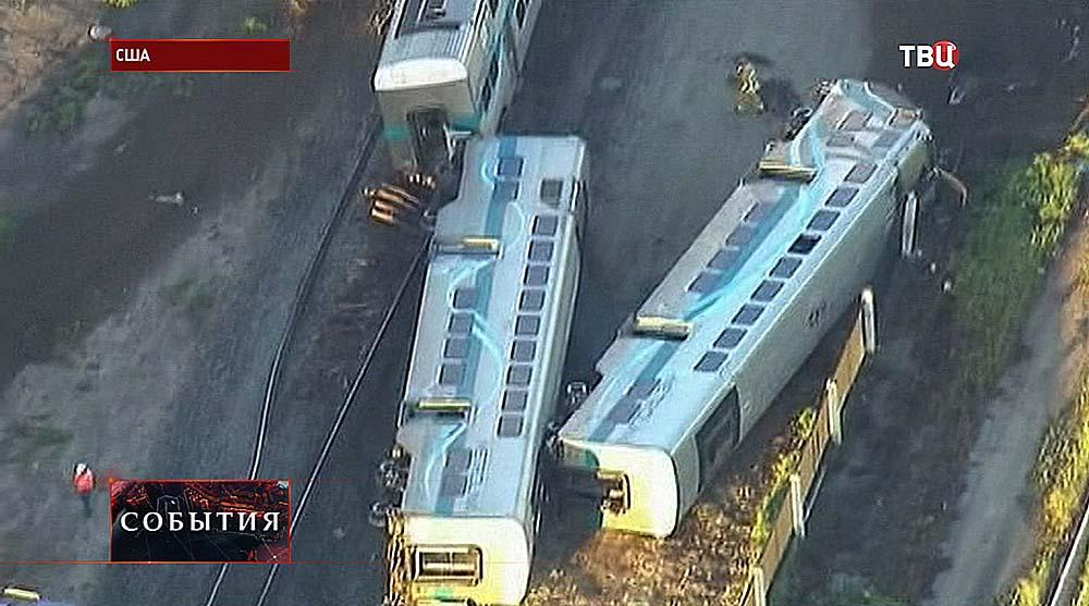 Железнодорожная катастрофа в США