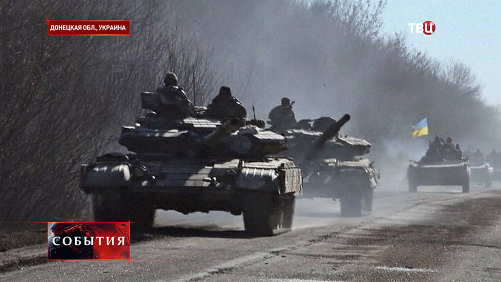 Украинская военная техника в Донецкой области