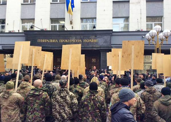 Митинг украинских радикалов у здания прокуратуры