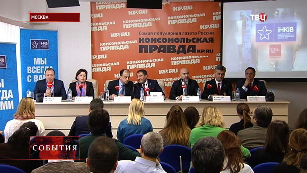 Пресс-конференция Турецкой делегации