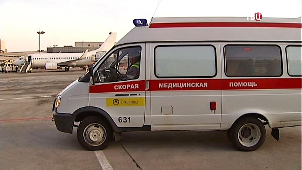 """Скорая помощь в аэропорту """"Внуково"""""""