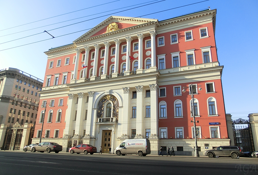 Здание Московской мэрии