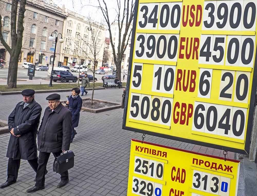 Обмен валюты на Украине