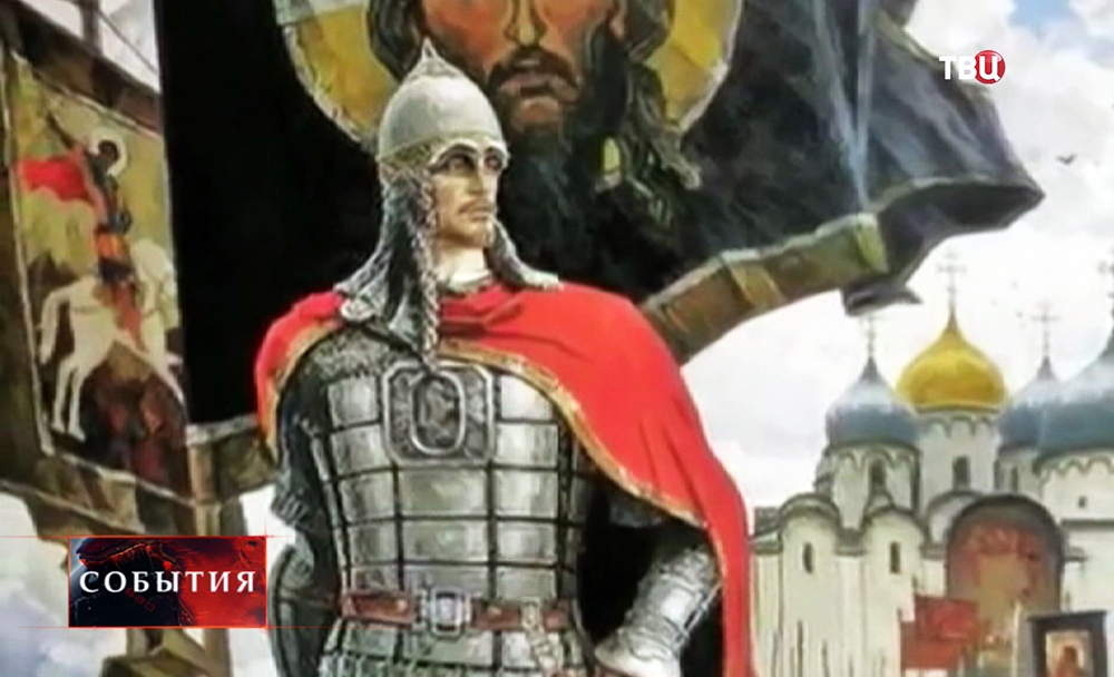 Великий князь Владимир