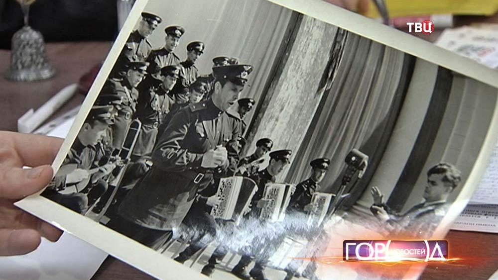 Фотография фронтового оркестра