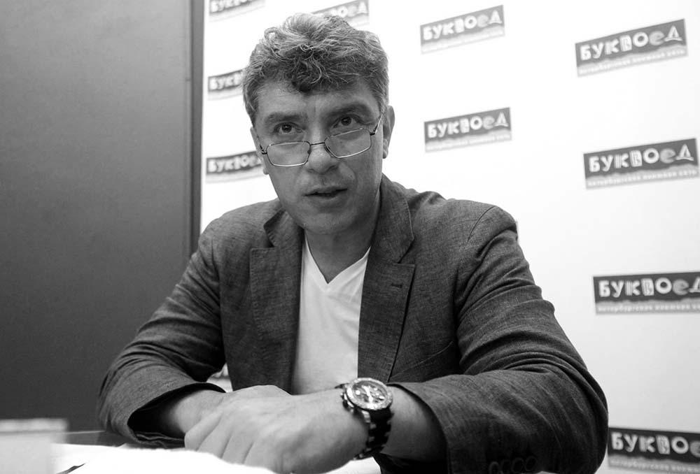 Политик Борис Немцов