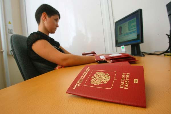 Оформление загранпаспортов РФ