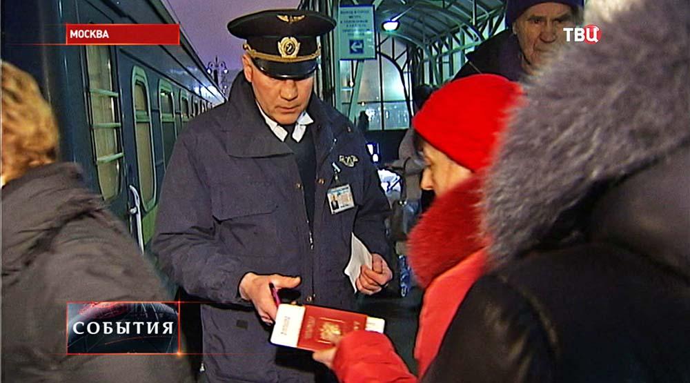 Проводник поезда проверяет загранпаспорта пассажиров