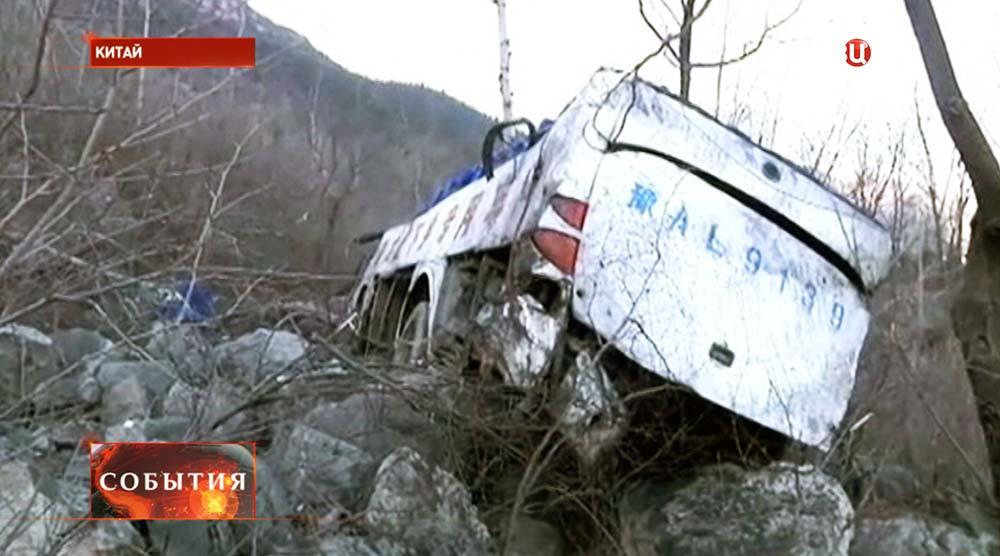 ДТП в Китае