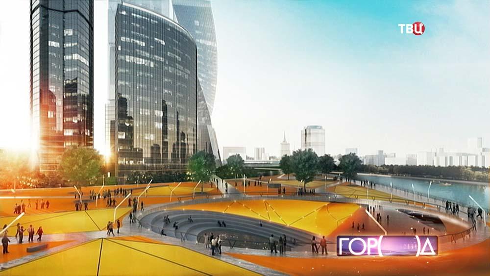 Будущий облик Москвы