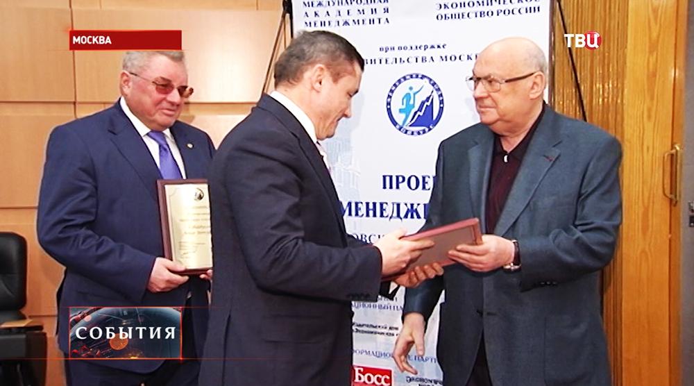 """Награждение победителя конкурса """"Менеджер года - 2014"""""""