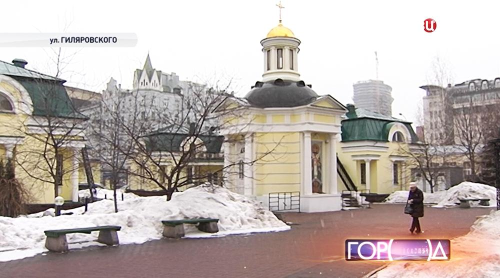 Храм Святителя Филиппа митрополита Московского на улице Гиляровского