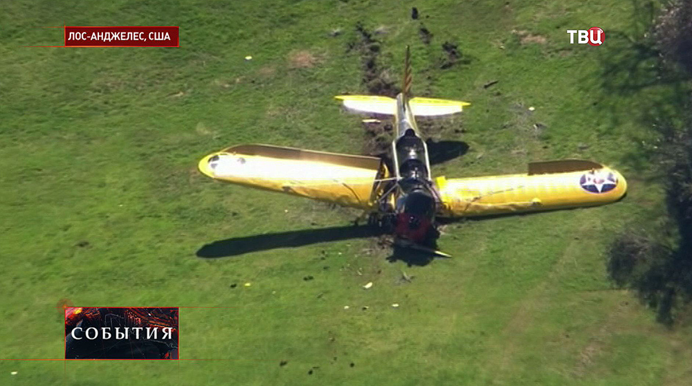 Крушение самолёта под Лос-Анджелесом