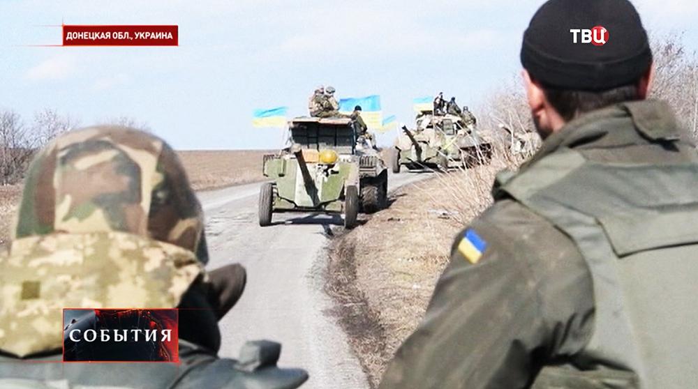 Украинские войска