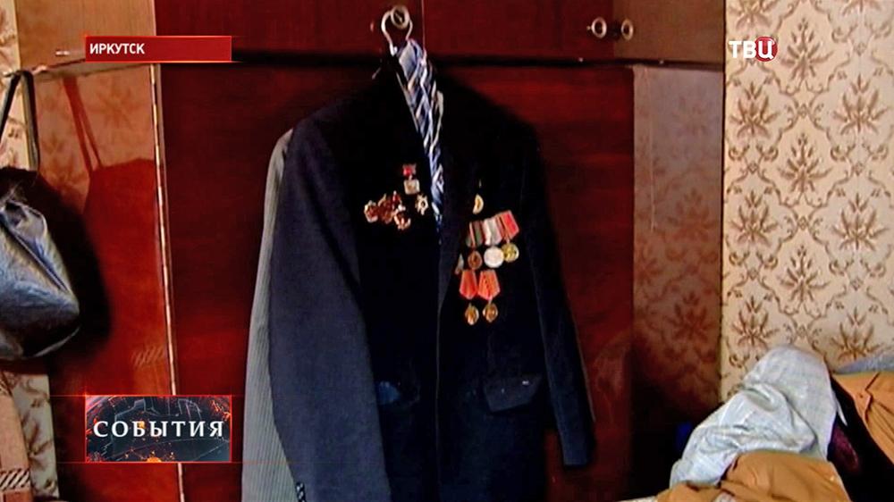 Награды убитого ветерана в Иркутске