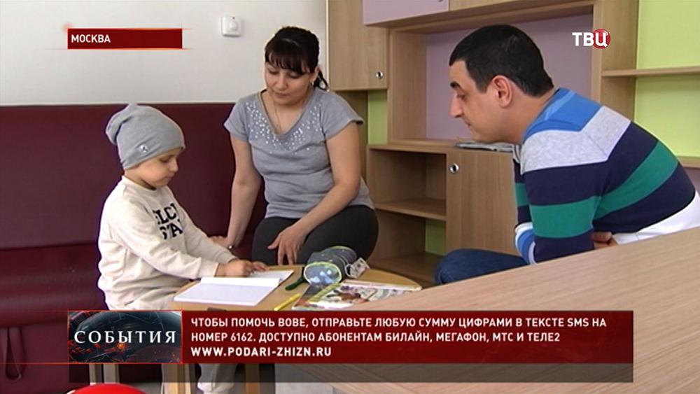 Четырехлетний Володя из Мытищ в больнице