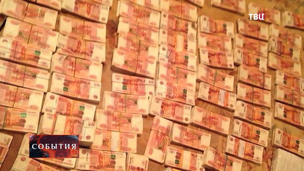 Изъятые рубли