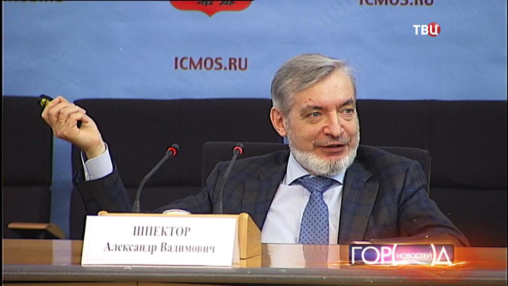 Главный внештатный специалист кардиолог столичного Департамента здравоохранения Александр Шпектор