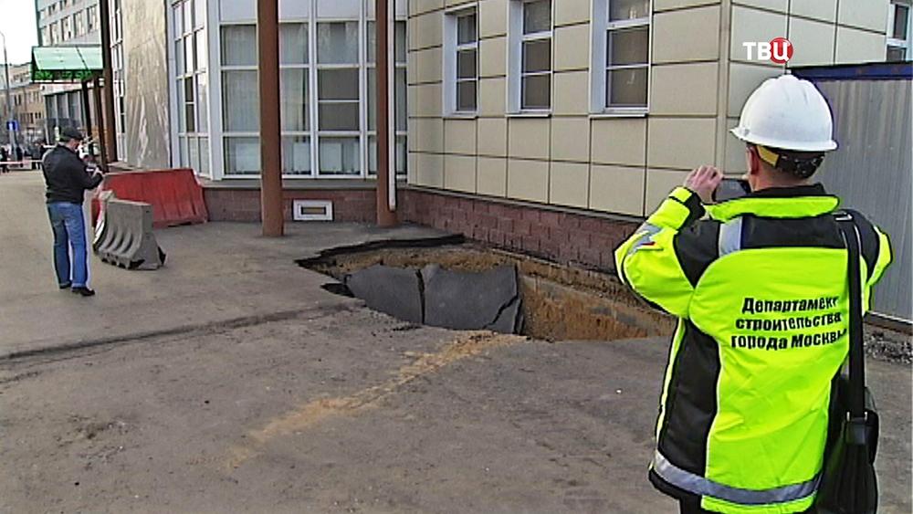 Представитель департамента строительства Москвы на месте провала грунта