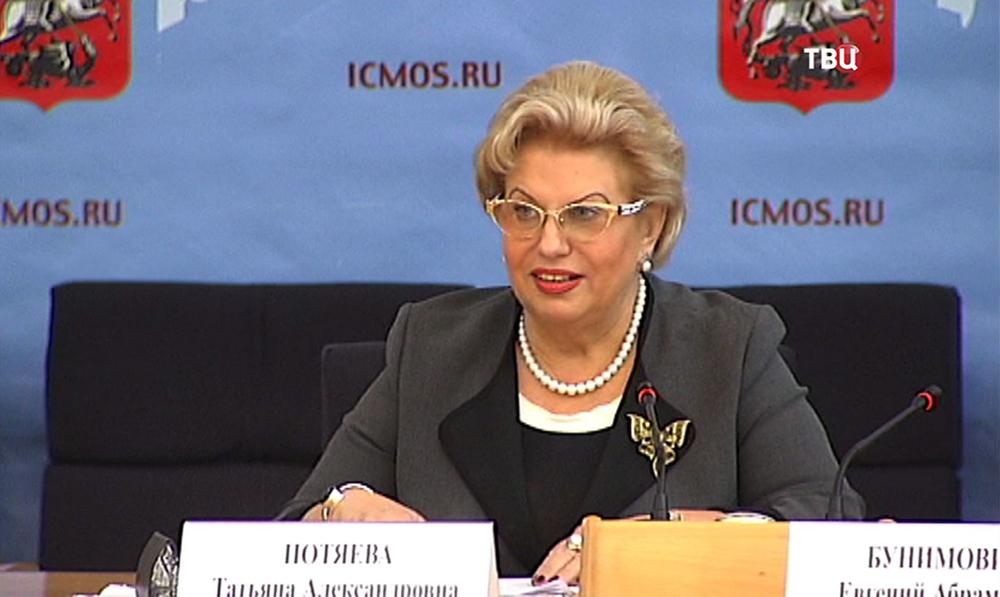 Уполномоченная по правам человека в Москве Татьяна Потяева