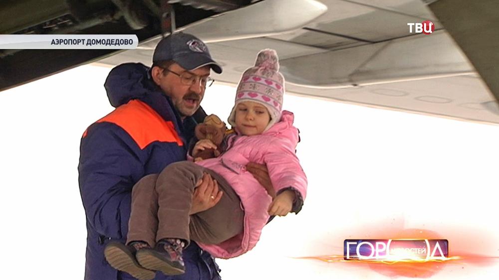 Тяжелобольных детей доставлены в Москву из Донбасса
