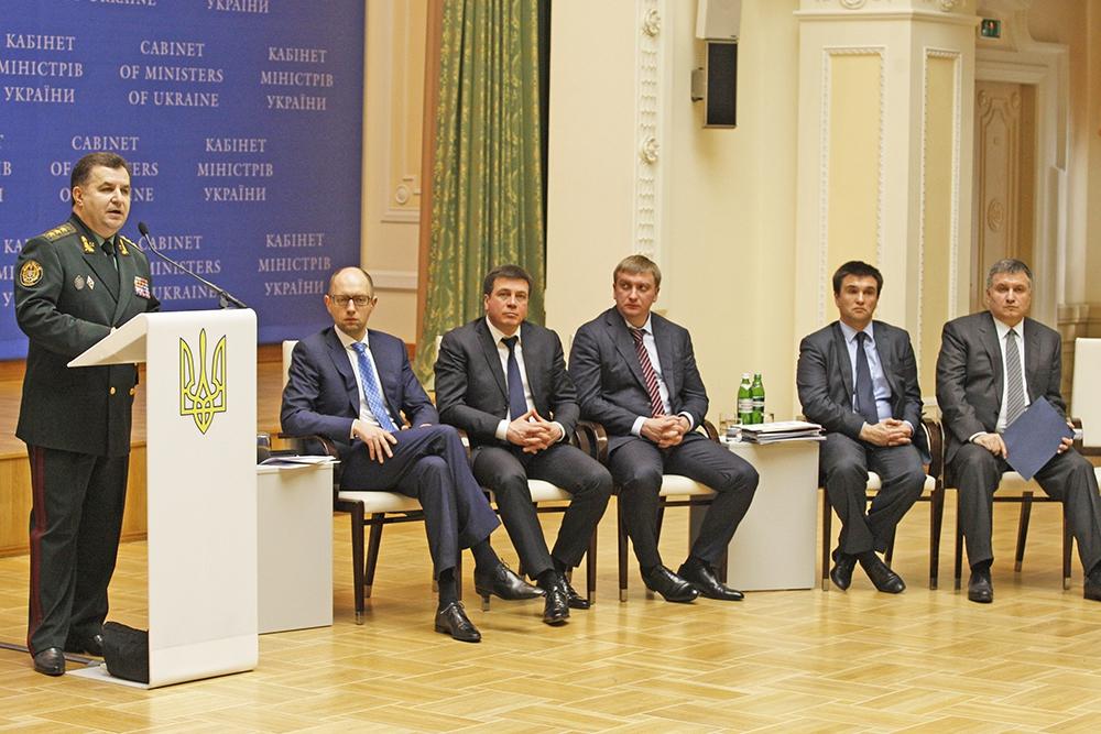 Отчет кабинета министров украины