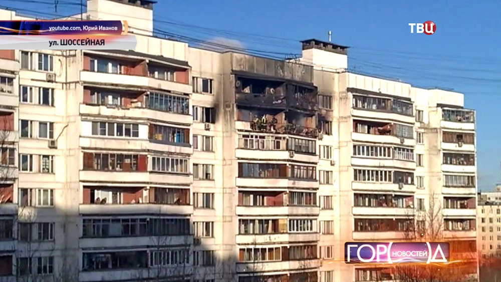 Последствия пожара в многоэтажном доме на Шоссейной улице