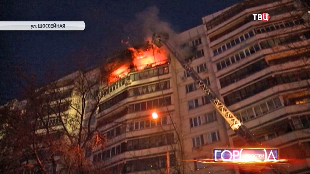 Пожар в многоэтажном доме на Шоссейной улице