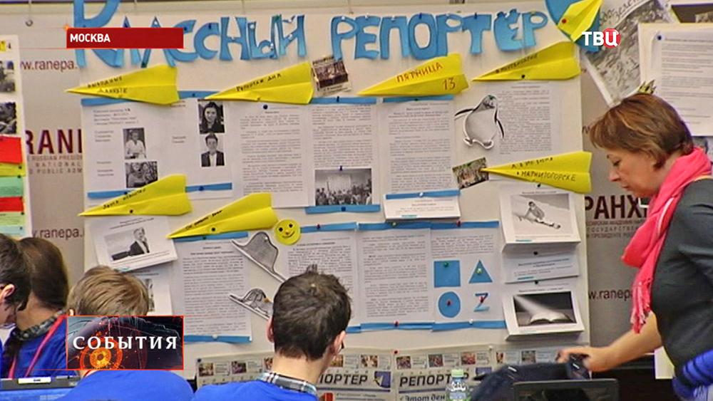 Фестиваль молодых журналистов