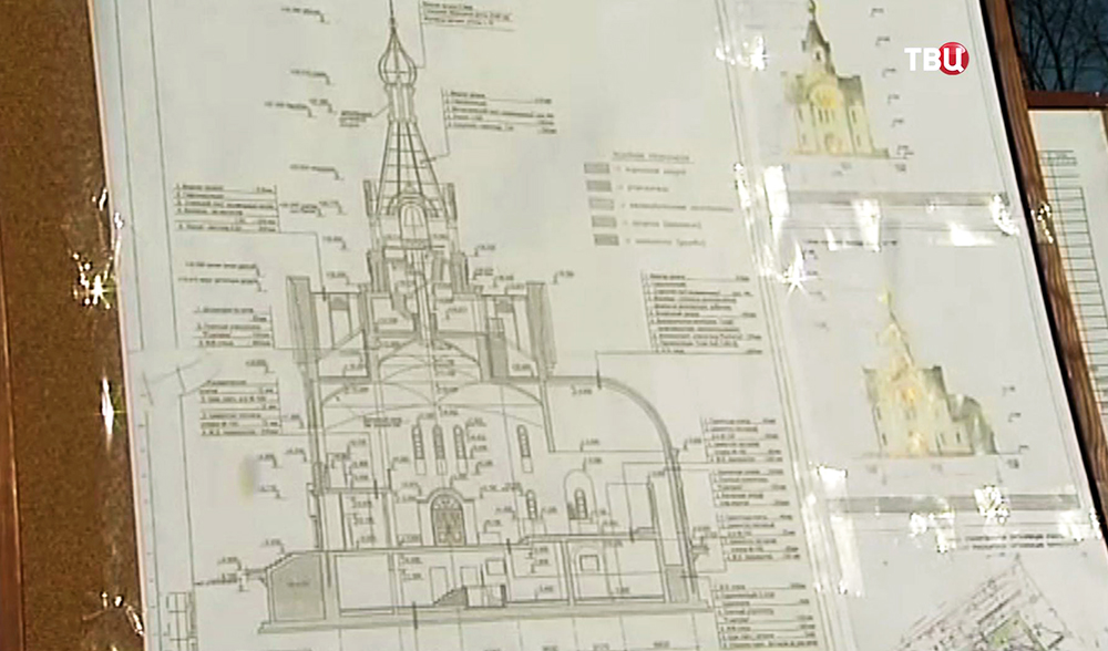 Чертеж храма в честь праведного Иоанна Русского в Кунцево