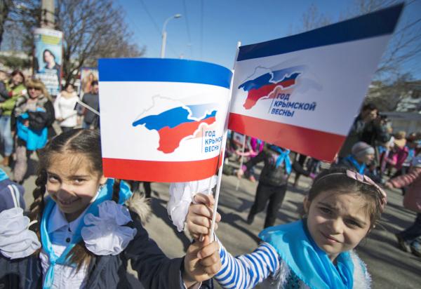"""Участники празднования годовщины """"Крымской весны"""""""