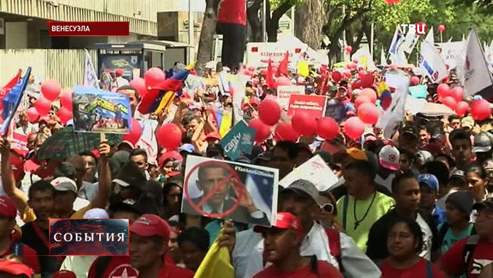 Массовые выступления против политики США в Венесуэле