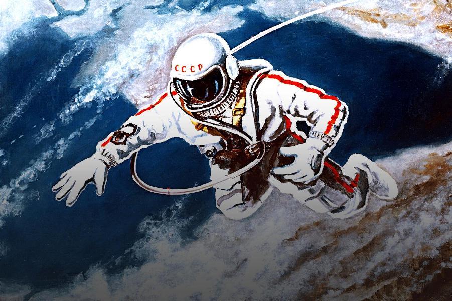 Сегодня же юбилей!!! 50 лет первому выходу человека в космос!