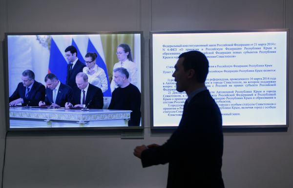 """Выставка """"Крым: история возвращения"""" в Москве"""