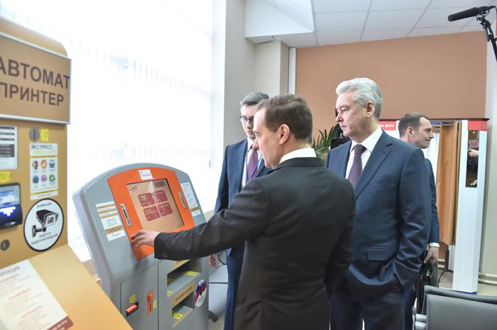 Посещение центра государственных услуг «Мои документы» района Строгино