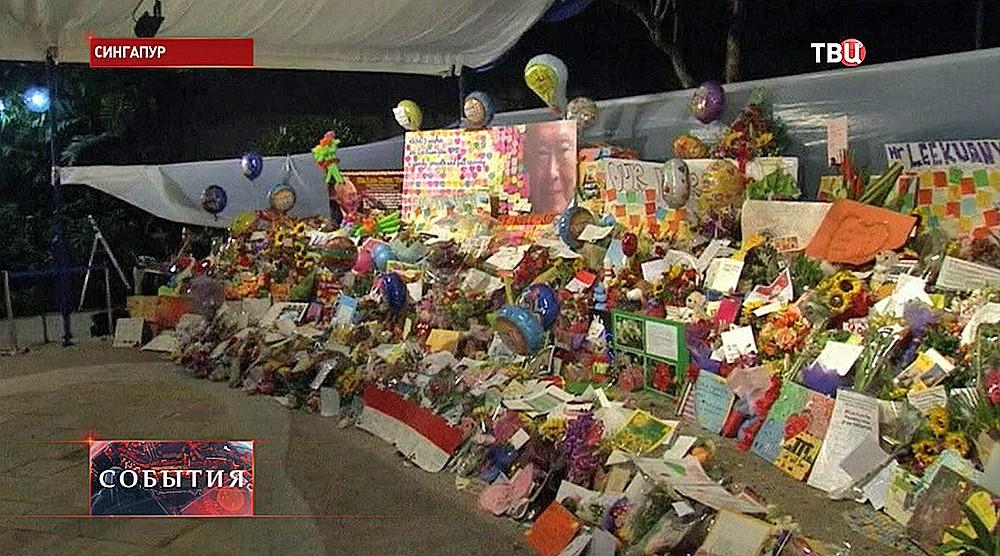 Траур в память о первом премьер-министре в Сингапуре