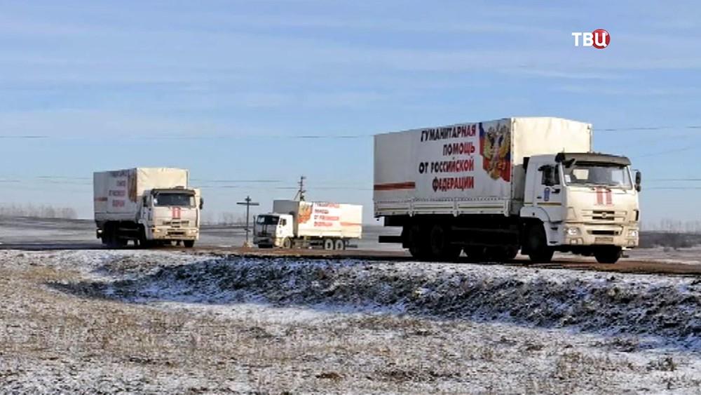 Колонна МЧС с гуманитарным грузом для жителей Донбасса