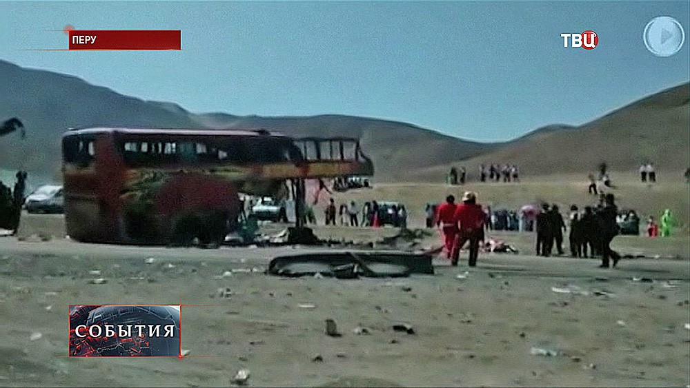 ДТП в Перу