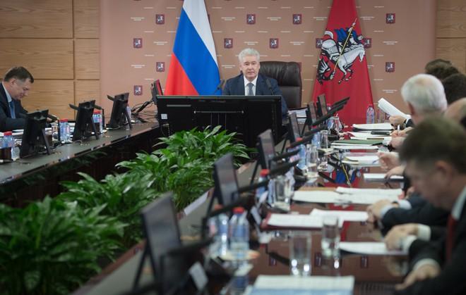 Заседание президиума правительства Москвы