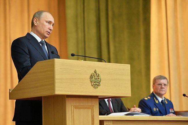 Владимир Путин принял участие в расширенном заседании коллегии Генеральной прокуратуры России