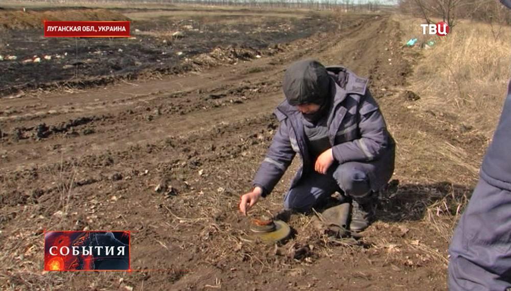 Саперы работают в Луганской области