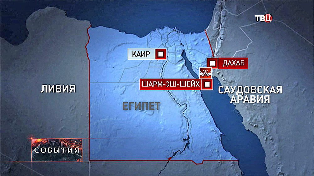 ДТП в Египте