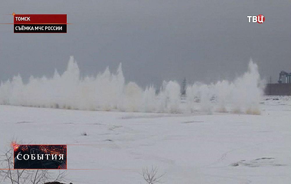 Подрыв льда в Томске